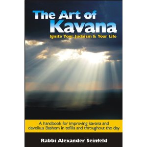 Art of Kavana cover