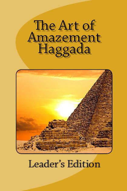 Haggada Cover